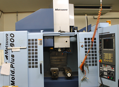 加工機(MOLD PLUS800/松浦機械製作所)